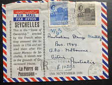 1956 Victoria Seychelles Airmail First Day cover FDC To Melbourne Australia