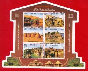 India  Miniature Sheet 3 Diff UNESCO World Heritage Sites Architecture MNH