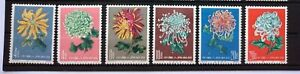 1961 China PRC Flowers Floral chrysantemum S44 3rd set MNH small faults (2)