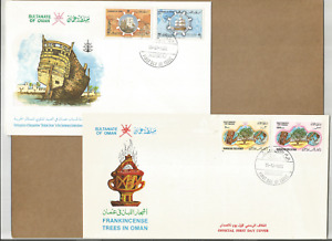 OMAN -EXT FINE&BEAUTIFUL LOT OF 4 FDC FROM 1985-86