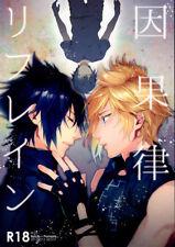 Final Fantasy 15 XV FF15 FFXV YAOI Doujinshi Comic Noctis x Prompto Causality Re