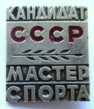UdSSR Sowjetunion Metallabzeichen, Kandidat der Sportwissenschaften