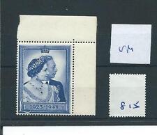 wbc. - GB - GEORGE V1 - G815- 1948 - SILVER WEDDING - £1.00 - CORNER - UNM MINT