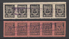 Colombia Sc 175-176 MNH. 1901 Full purple overprint on 5 stamps