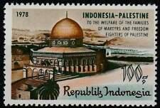 Indonesia postfris 1978 MNH 895 - Palestina