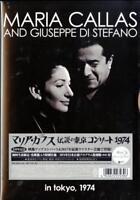 MARIA CALLAS-& GIUSEPPE DI STEFANO: IN TOKYO 1974-JAPAN BLU-RAY+BOOK Q06 sd