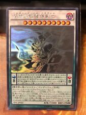 NO BOX!! 1X NM ORDER OF THE SPELLCASTERS STRUCTURE DECK-Z1//SR08//DROLL//DESIRES//!