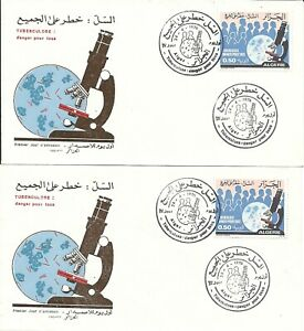 FDC and FDS Algeria 1976 5