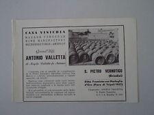 advertising Pubblicità 1951 CASA VINICOLA ANTONIO VALLETTA S. PIETRO VERNOTICO