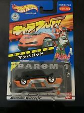 Hot Wheels Bandai CW-16 Machrod Barom-1 Error