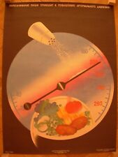 Soviet Russian Original POSTER Too much salt in food leads to increase  arterial