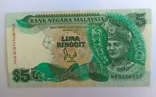 Malaysia 1986 6th Series RM5 Five Ringgit - NF8228997(cross on flag-post)