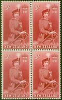 New Zealand 1954 5s Carmine SG735 V.F MNH Block of 4