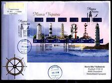 Leuchttürme. Maxi-FDC-Brief nach BRD. Ukraine 2010