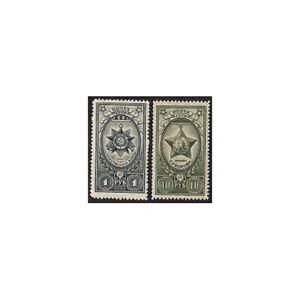 Russia 897-898,MNH.Michel 872-873. Patriotic War Medal,Order of Suvorov,1943.