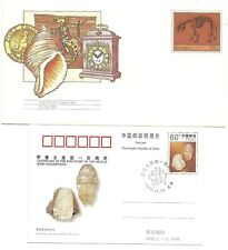 GEOLOGY - SCIENCE:  9 diff. items (postcardsspec.postm.on GEOLOGY /1967-1999