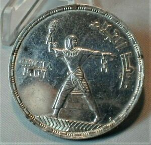 AH 1375 (1956) Egypt Silver Proof 50 Piastres KM# 386  (187)