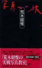 "Nobuyoshi Araki photo essay book ""journey to photograph"" Japan 1st edition Obi"