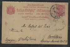 Thailand (P1312Bb) Rama 1894 Psc To Spain No Msg Half Of Reply Card