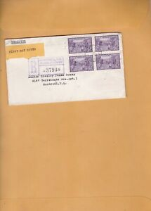 Canada FDC 1949 #283 Founding of Halifax BLOCK ON REGISTERED COVER