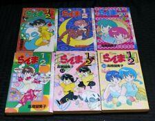 Ranma 1/2 Manga LOT Vol1, 5,6,7,33,34 Rumiko Takahashi Japanese, Shonen Sunday