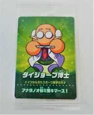 KONAMI Power Pro Amiibo Card Nintendo Switch Daijobu Not for sell