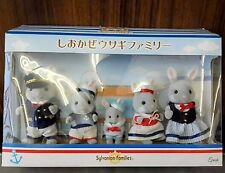 Japan Sylvanian Families Yokohama Limited Edition Grey Rabbit Sailors Families