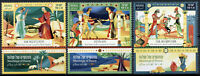 Israel Religion Stamps 2020 MNH Meetings of Peace Judaism Abraham 3v Set