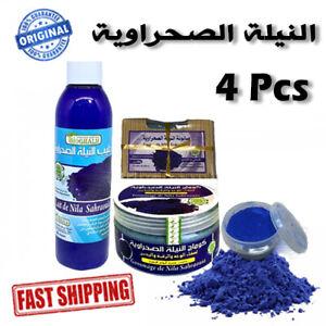 Moroccan Blue Nila Set Skin Body Care Organic Bath Shower Natural Cosmetic نيلة
