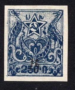Armenia 1922 stamp Lapin#177 MH black overprint CV=25€ lot2