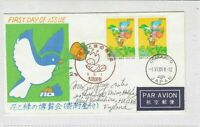 japan 1989 Airmail Osakajoto Cancel Slogan Bird Pic & Stamps FDC Cover Ref 30866