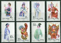 VR China Nr. 1884 - 1891 ** T.87 MNH postfrisch Pekingoper 1983 Michel 60,00 €