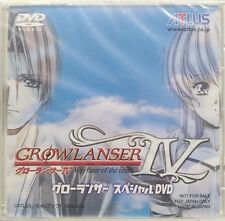 Grownlanser IV 4 Promotional DVD (2003) New Factory Sealed Japan Import