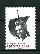 Faroe Islands Faroes 2016 MNH Nolsoyar Pall 1v Set Boats Ships People on Stamps