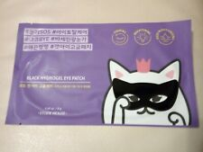 Etude House Black Hydrogel Eye Patch For Men And Women