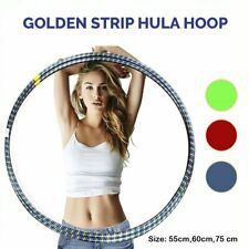 Gold Stripe Gloss Hula Hoops Adults Kids Hula Rings Fitness Exercise In/ Outdoor