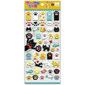CUTE CAT PAW STICKERS Kitty Animal Puffy Raised Vinyl Sticker Sheet Kawaii Craft