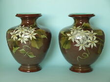 A Pair of 1885 Kate Rogers Doulton Lambeth Impasto Vases