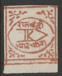 INDIA (BUNDI) - 1898/00 LAID PAPER 8a INDIAN RED UNUSED.  SG.15  (REF. A29-1)
