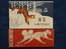 P.R China 1982 Booklet SB6+SB7 MNH VF