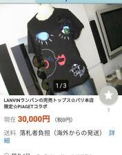 Lanvin Printed Bow Cotton Tshirt