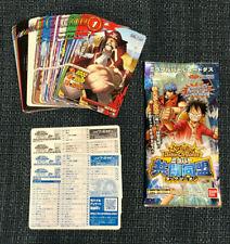 One Piece Miracle Battle Carddass OP16 Reg/Uncoset (54/54)