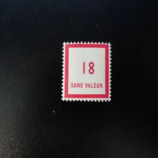 FRANCE TIMBRE FICTIF N°98 NEUF LUXE ** GOMME D'ORIGINE MNH