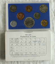 JAPAN 1985 7 COIN UNCIRCULATED SET TSUKUKA EXPO  - sealed pack complete