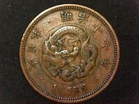 1 sen 1884 Japón era Meiji (a3)