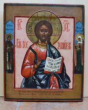 Alt-russische Ikone Christus Pantokrator Anf. 19 JH. Zentralrussland