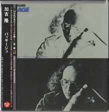 """Takashi Kako – Passage (1976) JAPAN MINI LP CD Yoshisaburo """"Sabu"""" Toyozumi"""