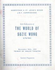 """Tsai Chin """"WORLD OF SUZIE WONG"""" Gary Raymond 1959 London Gala Souvenir Program"""