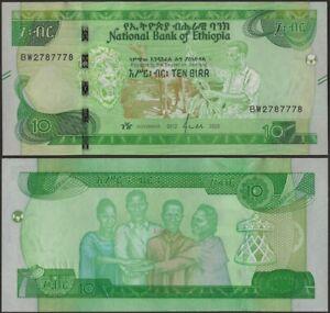 Ethiopia 10 Birr 2020 New Series @ EBS