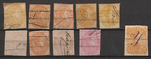 Venezuela 1871 lot surcharged stamps